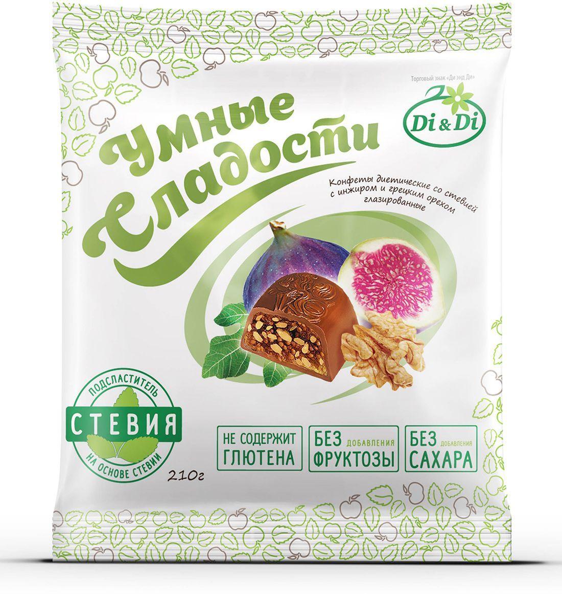 Умные сладости конфеты Инжир с грецким орехом в шоколадной глазури, 210 г умные сладости конфеты курага с грецким орехом в шоколадной глазури 210 г