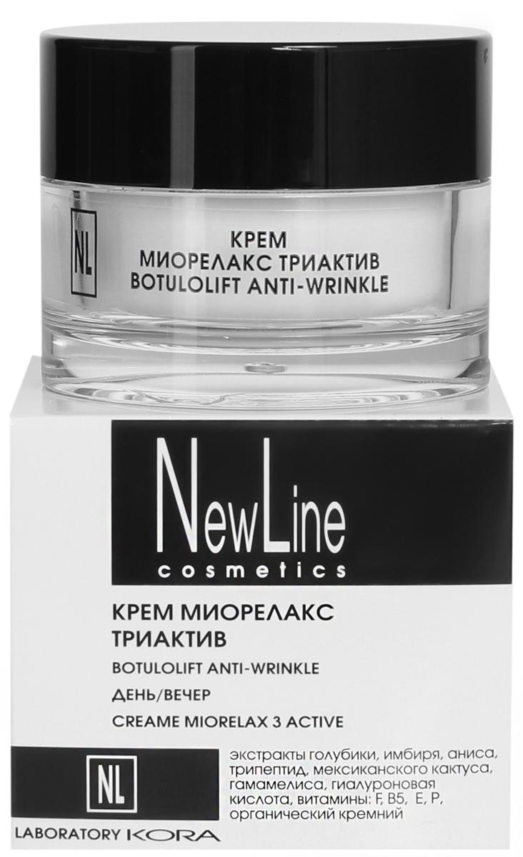 New LineКрем миорелакс триактив,50мл New Line