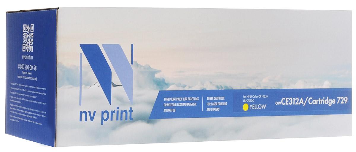 Картридж NV Print CE312A, желтый, для лазерного принтера