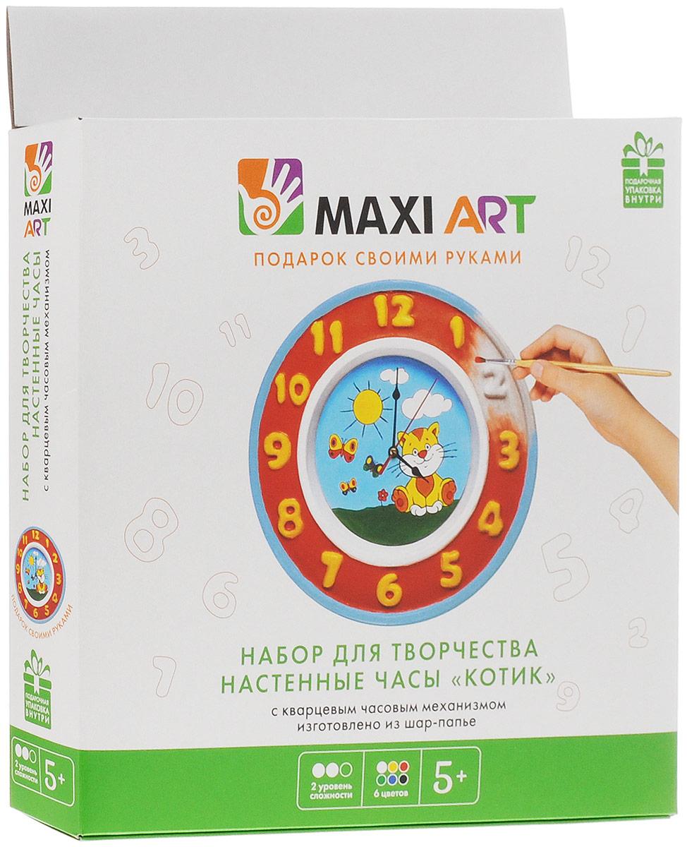 Набор для росписи МА-0516-08 maxi art набор для творчества настенные часы котик