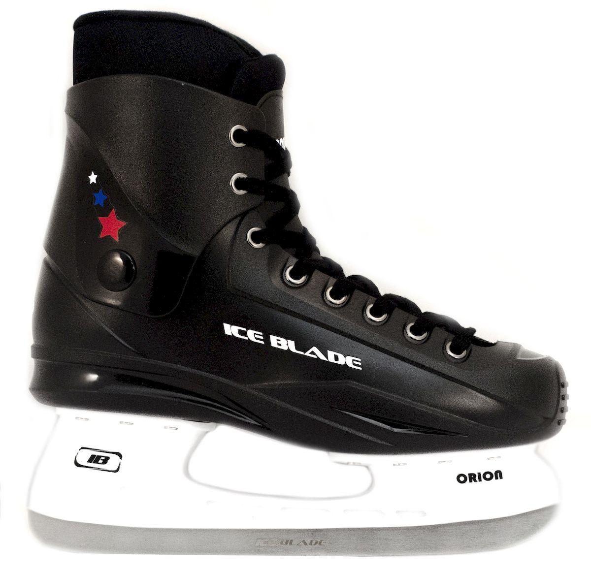 Коньки хоккейные Ice Blade цены