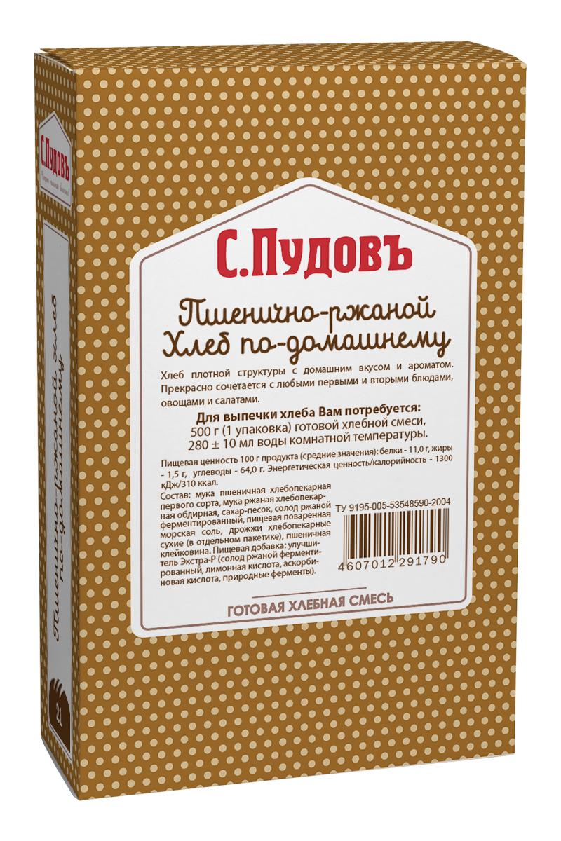 Пудовъ пшенично-ржаной хлеб по-домашнему, 500 г пудовъ пшенично ржаной хлеб с аджикой 500 г