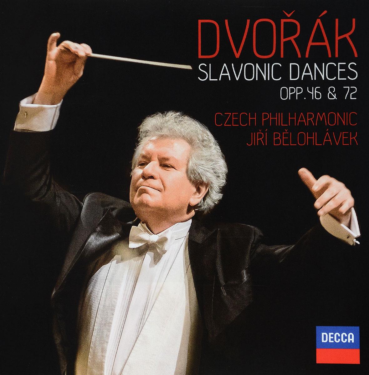 Йири Белолавек,Czech Philharmonic Jiri Belohlavek, Czech Philharmonic. Dvorak. Slavonic Dances Opp. 46 & 72 недорого