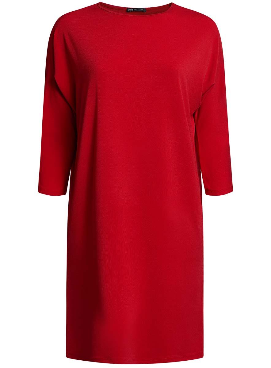 Платье oodji Collection платье oodji collection цвет синий 24007026 37809 7500n размер xl 50
