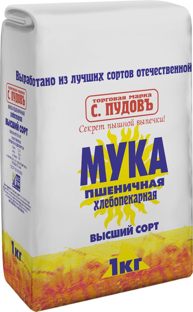 Пудовъ мука пшеничная хлебопекарная, 1 кг пудовъ мука пшеничная обойная цельнозерновая 1 кг