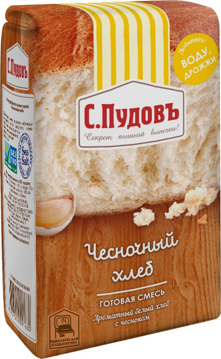 Пудовъ чесночный хлеб, 500 г соус чесночный