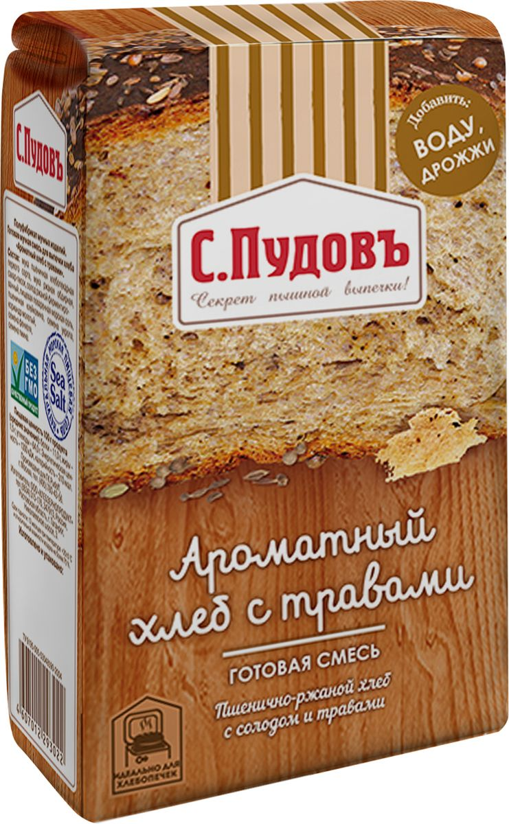 Пудовъ ароматный хлеб с травами, 500 г пудовъ пшенично ржаной хлеб с аджикой 500 г