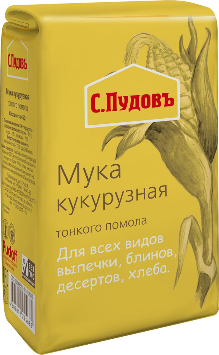Пудовъ мука кукурузная, 450 г