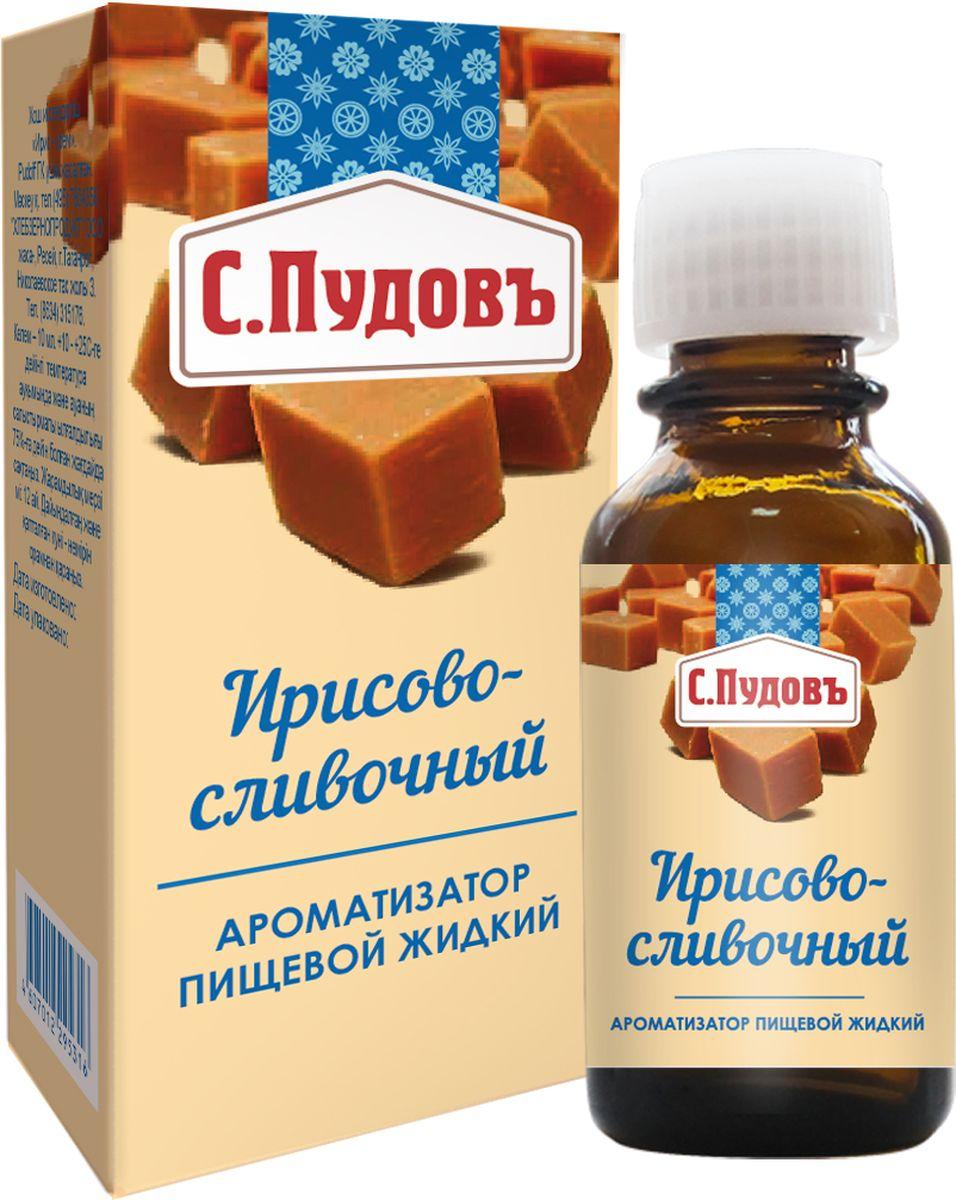 Пудовъ ароматизатор ирисово-сливочный, 10 мл цены