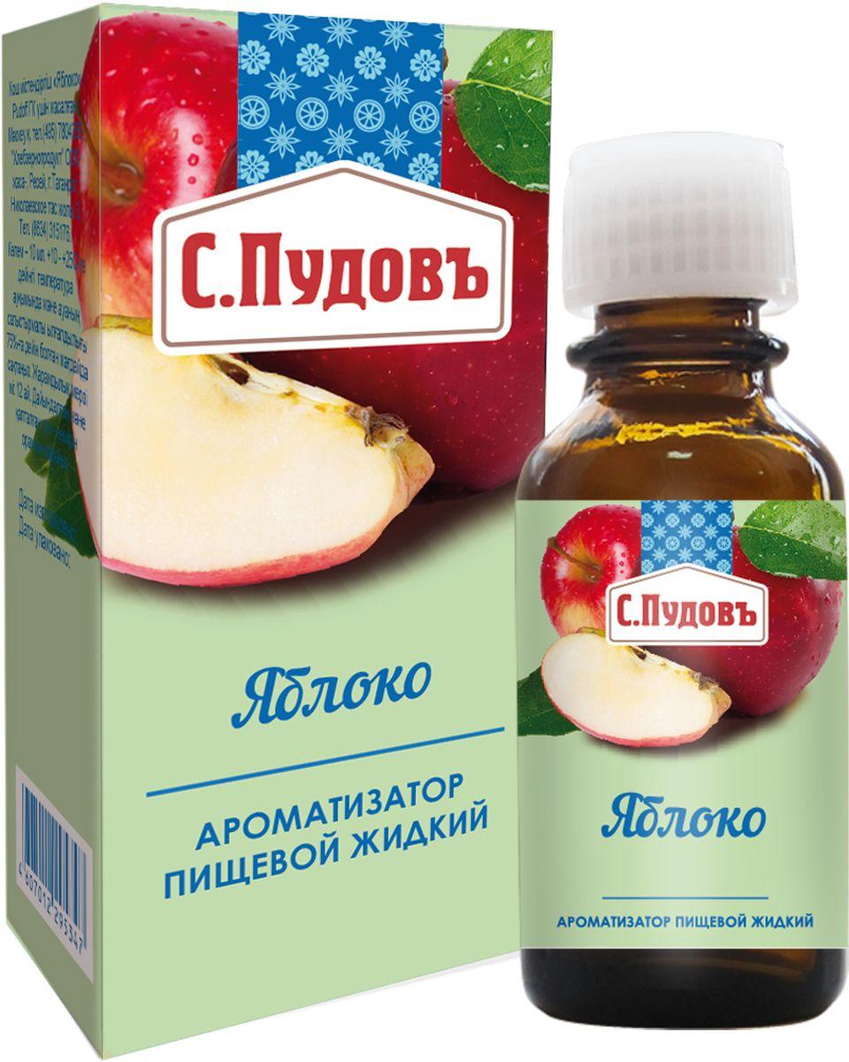 Пудовъ ароматизатор яблоко, 10 мл цены