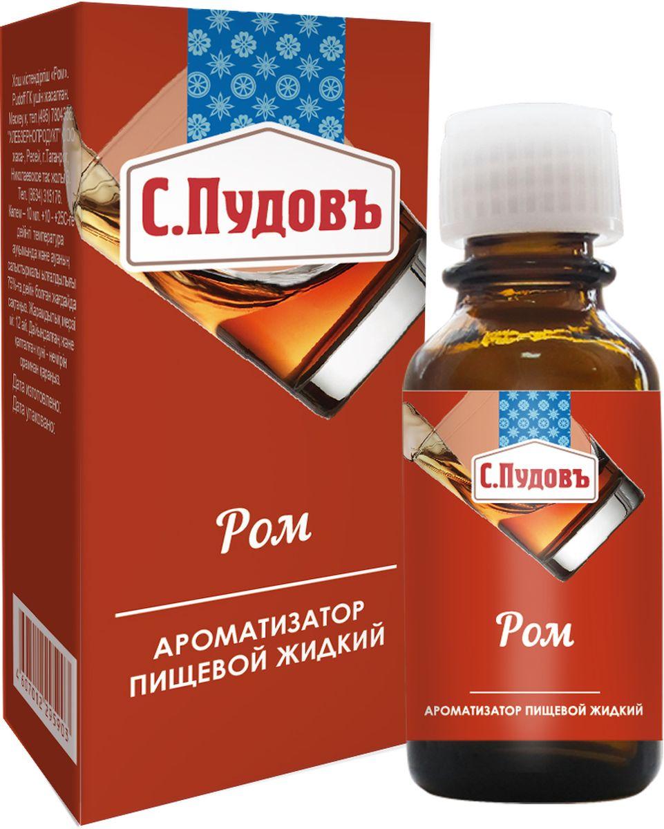 Пудовъ ароматизатор ром, 10 мл цены
