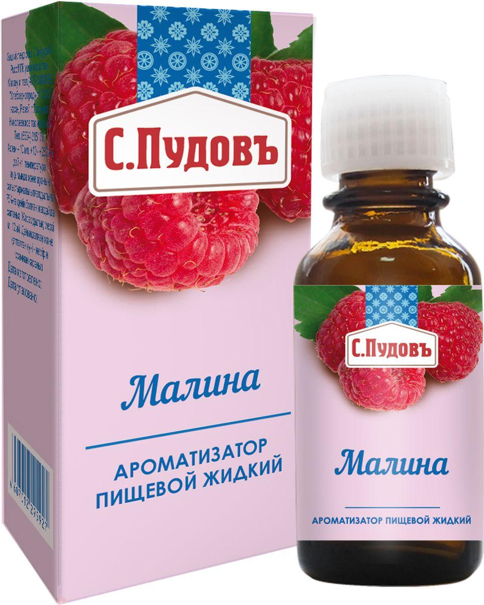 Пудовъ ароматизатор малина, 10 мл цены