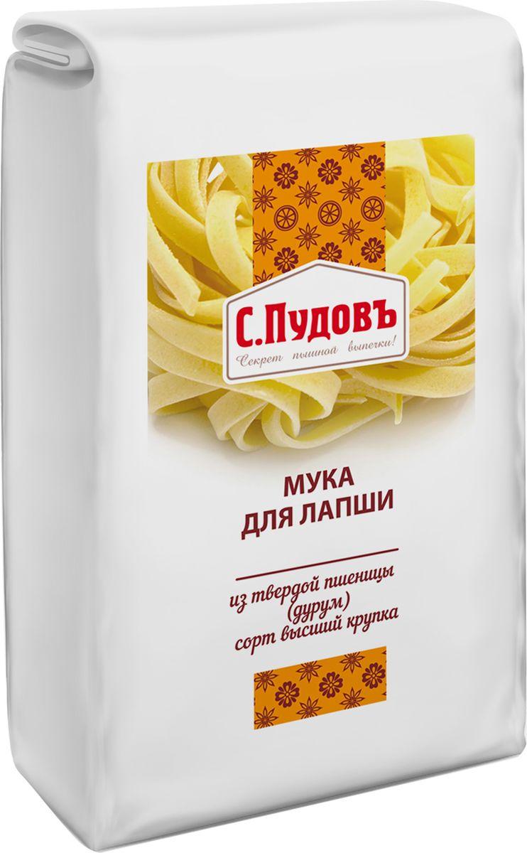 Пудовъ мука из твердой пшеницы высший сорт для лапши, 1 кг идия фахруденова валерий антонович сапега und владимир лукомский продуктивность твердой яровой пшеницы в северном казахстане