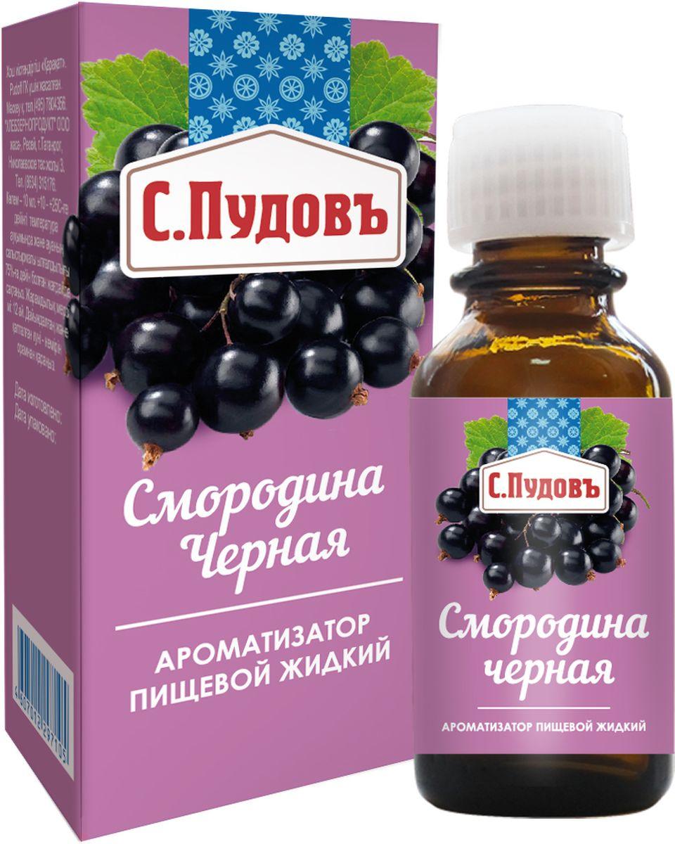 Пудовъ ароматизатор смородина черная, 10 мл цены