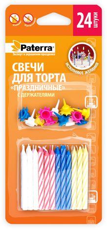 Свечи для торта Paterra, с подставками, 24 шт401-708Свечи для торта Paterra выполнены из высококачественного парафина, с фитилями из натуральных волокон. Такие свечи предназначены для декорирования детских праздничных тортов. Не растрескиваются, горят без искр. В комплекте 12 пластиковых подставок. Длина свечи: 6 см. Рекомендуем!