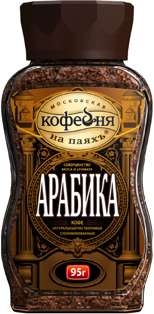купить Московская кофейня на паяхъ Арабика кофе растворимый сублимированный, 95 г недорого