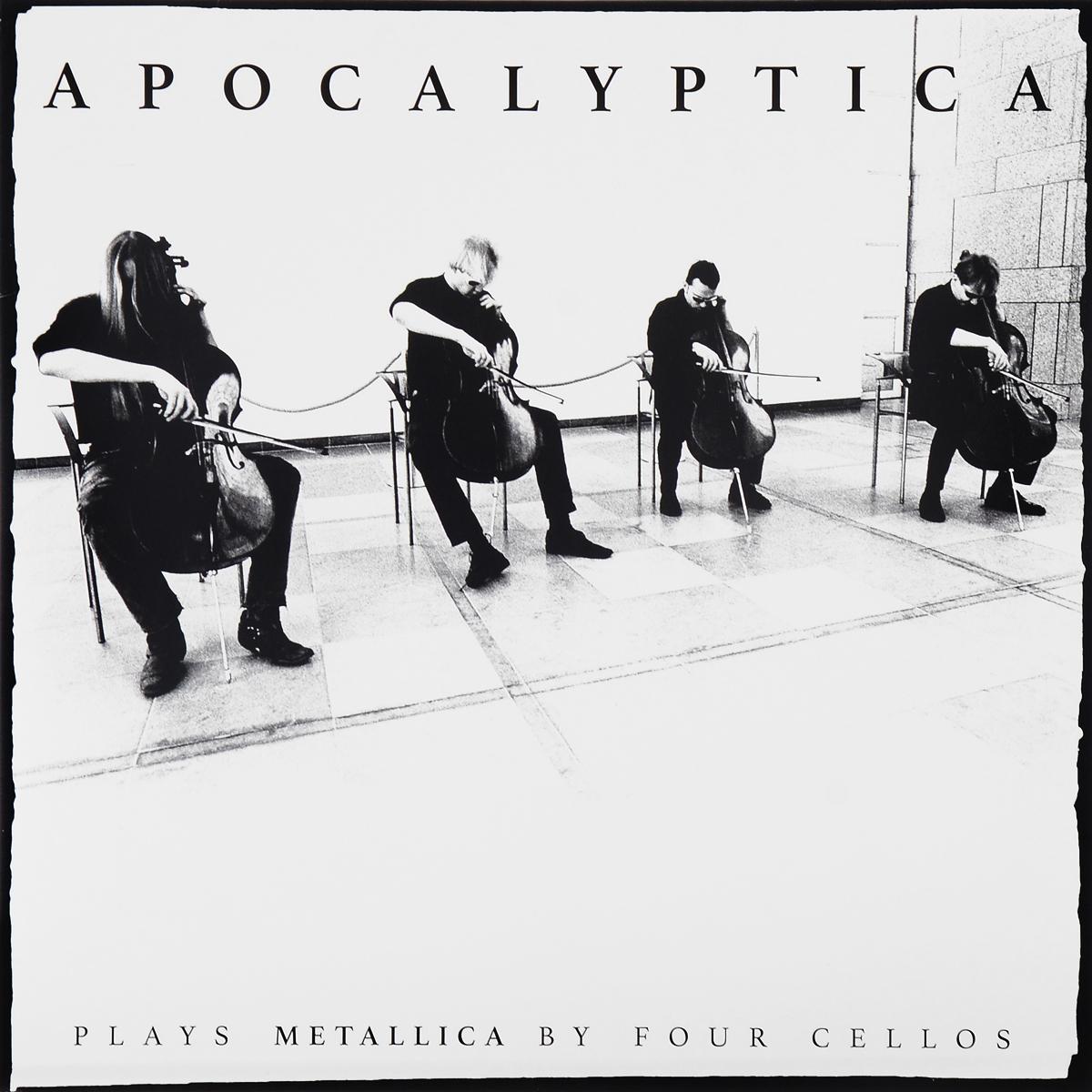 Apocalyptica Apocalyptica. Plays Metallica (2 LP + CD) apocalyptica apocalyptica shadowmaker 2 lp cd