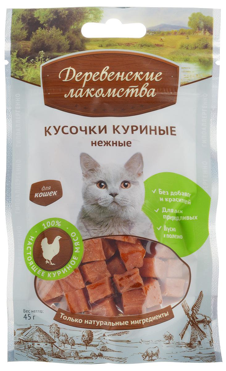 Лакомство для кошек Деревенские лакомства Кусочки, куриные, 45 г лакомство для кошек деревенские лакомства кусочки куриные 45 г