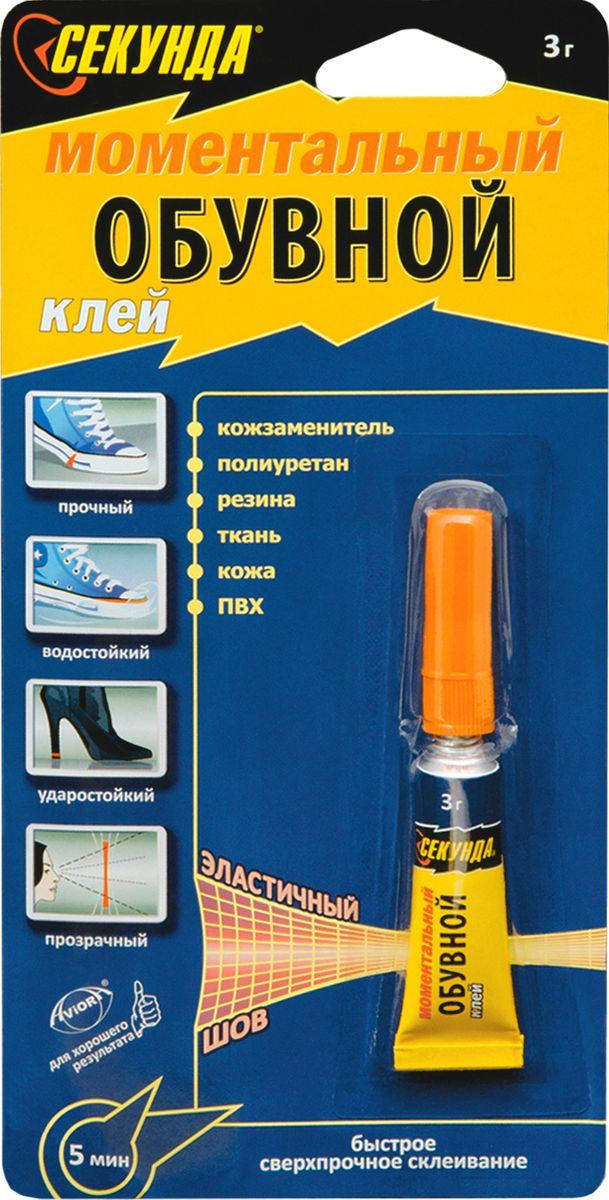 Клей моментальный Секунда, для обуви, прозрачный, 3 г403-109Клей Секунда предназначен для быстрого ремонта обуви. Гелеобразная структура предотвращает растекание по поверхности, что препятствует появлению пятен на обуви. Моментально склеивает в различных сочетаниях компоненты, которые применяются при изготовлении спортивной обуви. Состав: цианакрилат, коллоидальная двуокись кремния, каучук. Товар сертифицирован. Рекомендуем!