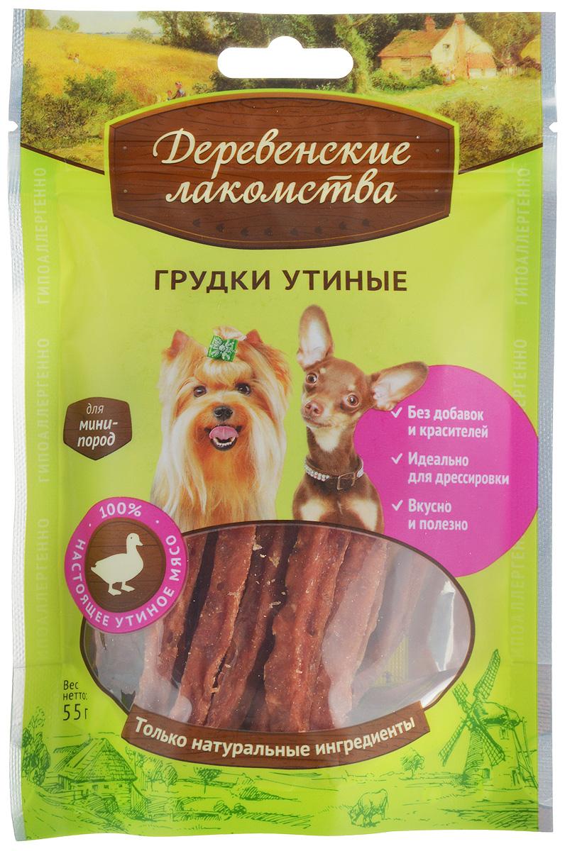 """Лакомство для собак мини-пород """"Деревенские лакомства"""", грудки утиные, 55 г"""