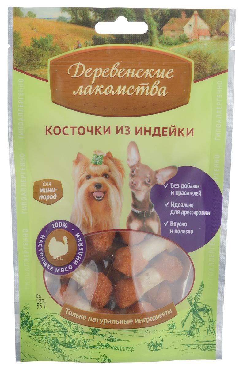 Лакомство для собак мини-пород Деревенские лакомства, косточки из индейки, 55 г лакомство для собак мини пород деревенские лакомства уши кроличьи 15 г