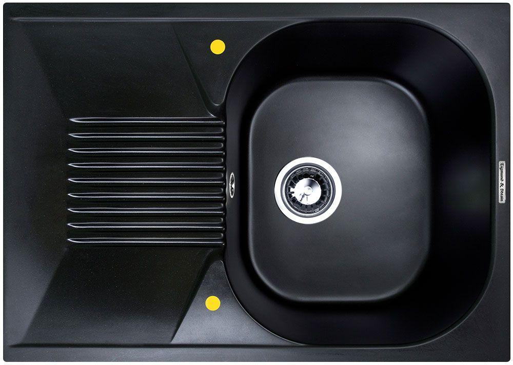Мойка кухонная Zigmund & Shtain Klassisch 695, врезная, 1 чаша, крыло, цвет: черный базальт кухонная мойка zigmund