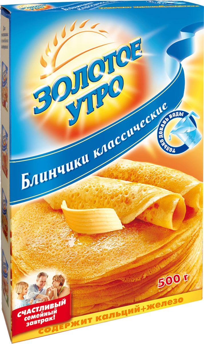 Пудовъ золотое утро блинчики классические, 500 г золотое утро сироп для кофе классический 340 г