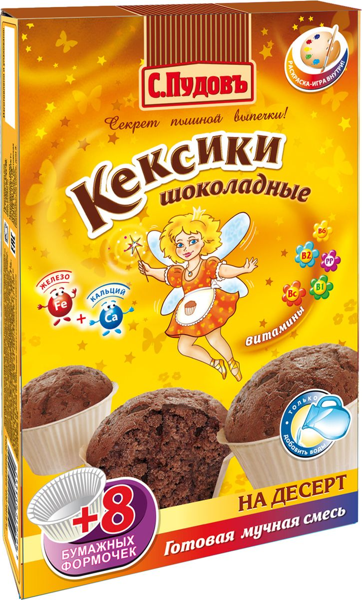 все цены на Пудовъ кексики шоколадные, 250 г онлайн