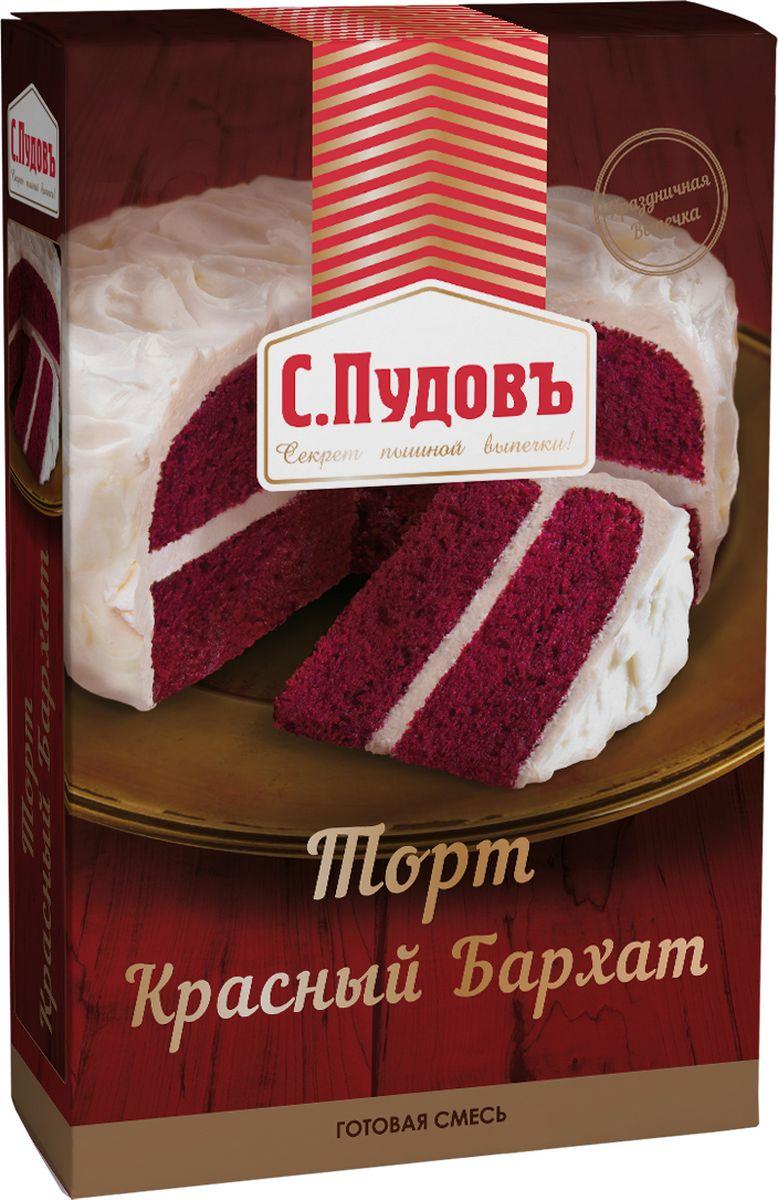 Пудовъ торт красный бархат, 400 г пудовъ торт брауни 350 г