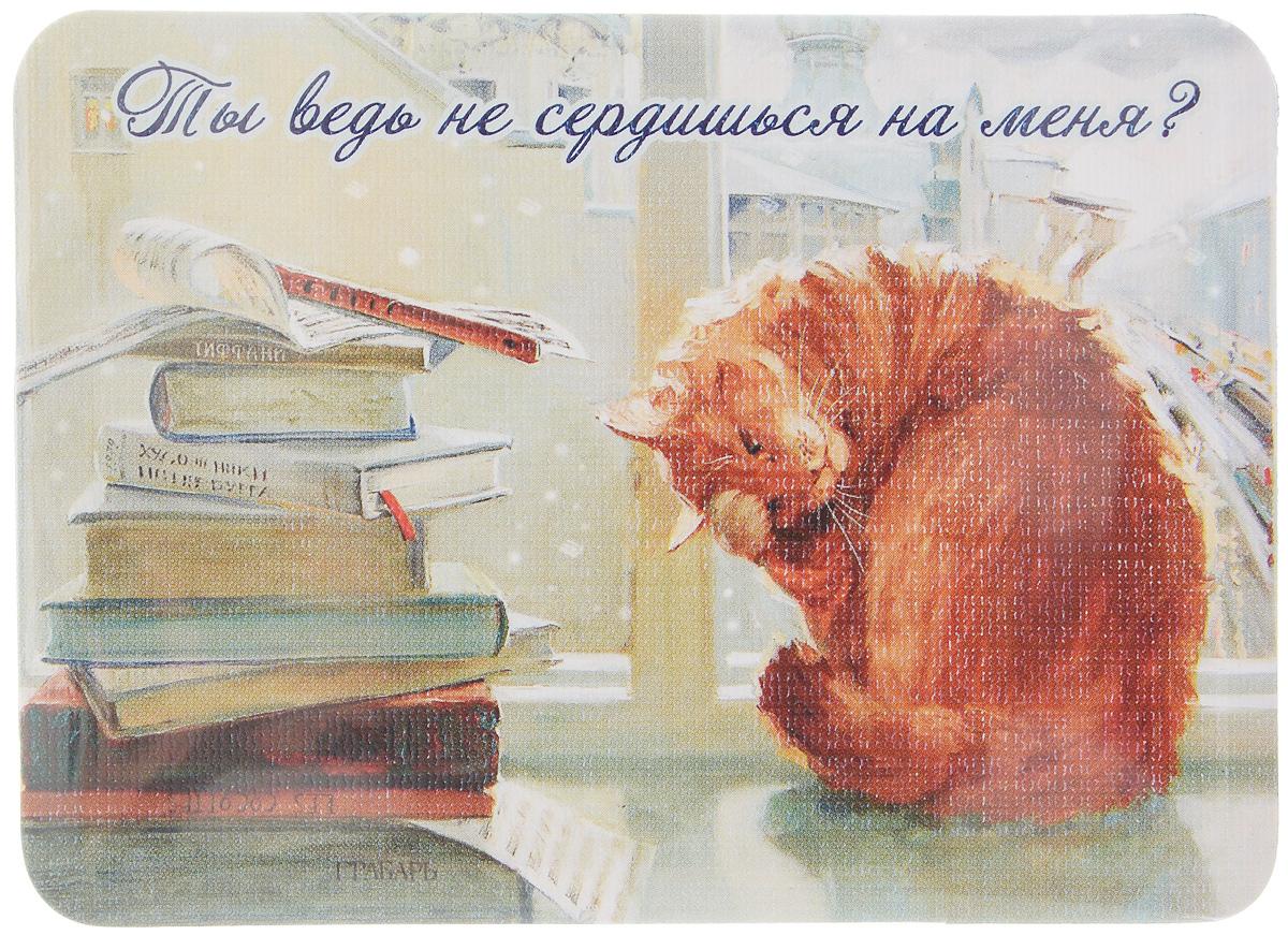 Мои любимые, открытки не сердись прикольные