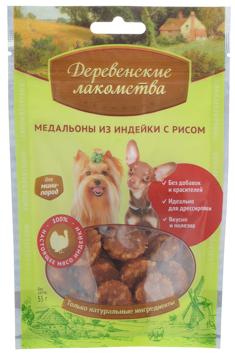 Лакомство для собак мини-пород Деревенские лакомства, медальоны из индейки с рисом, 55 г лакомство для собак мини пород деревенские лакомства уши кроличьи 15 г