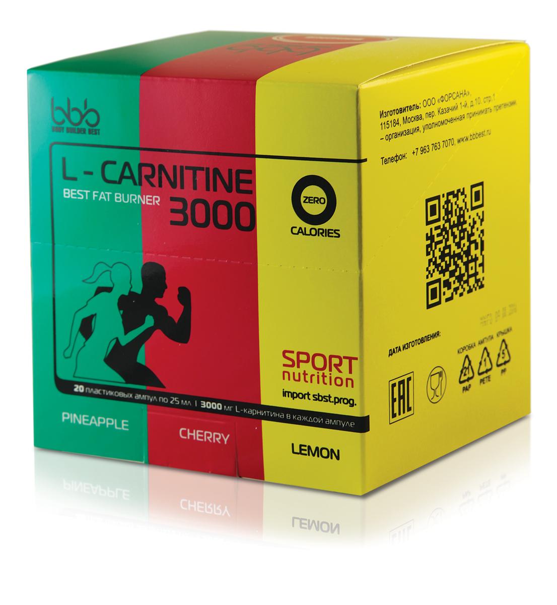 "Карнитин bbb ""L-Carnitine 3000"", микс, 20 ампул"