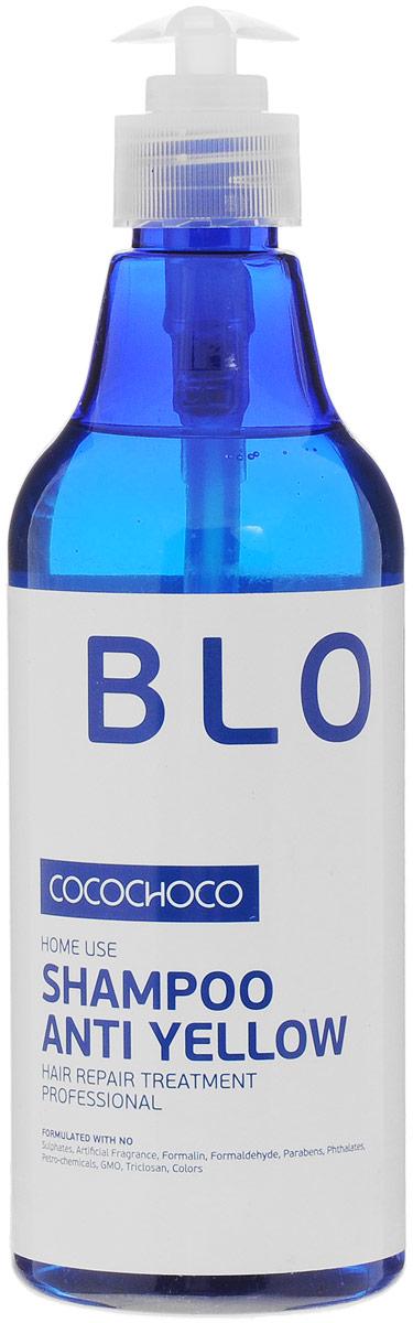 CocoChoco BLOND Шампунь для осветленных волос 500 мл cocochoco shampoo anti yellow шампунь для осветленных волос 500 мл