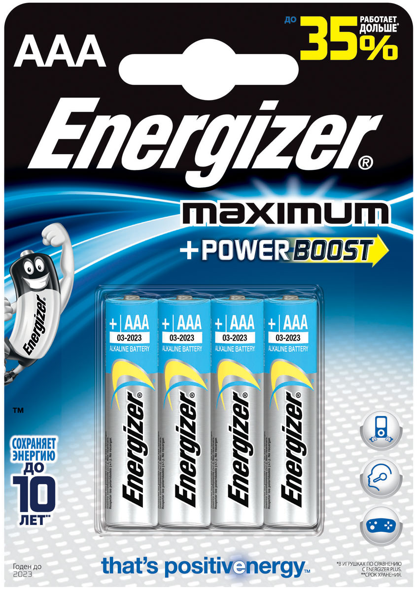 цена на Батарейка алкалиновая Energizer Maximum, тип ААА, 4 шт