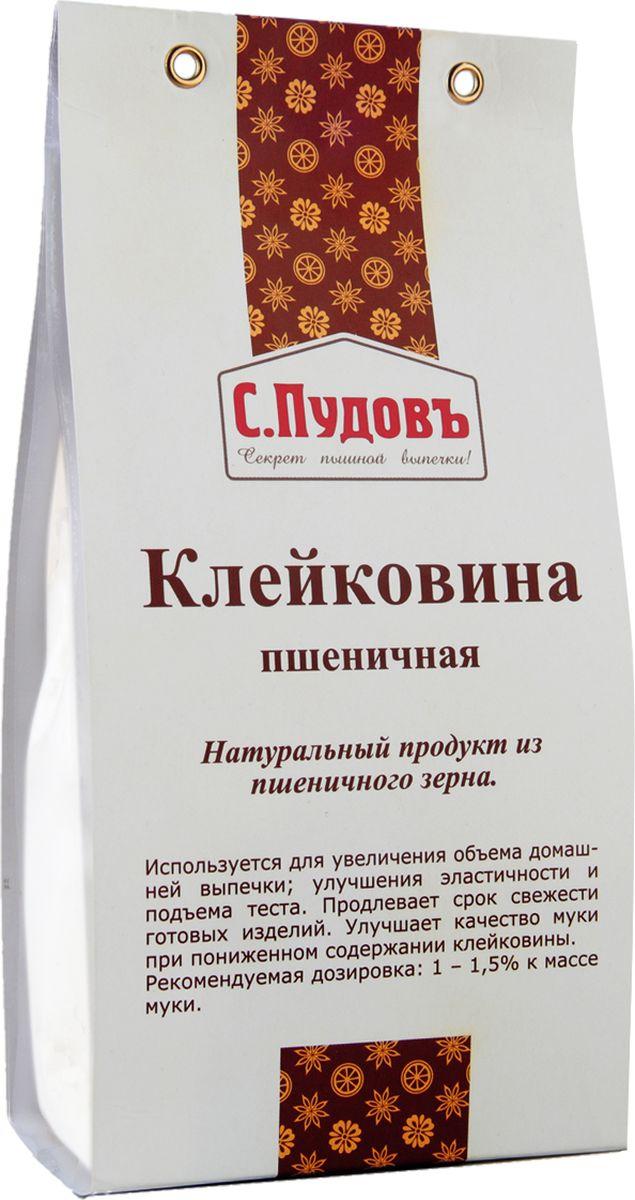 все цены на Пудовъ клейковина пшеничная, 250 г онлайн
