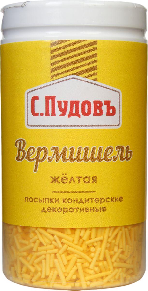 Пудовъ посыпки вермишель желтая, 40 г вермишель микс 1 яркий с пудовъ