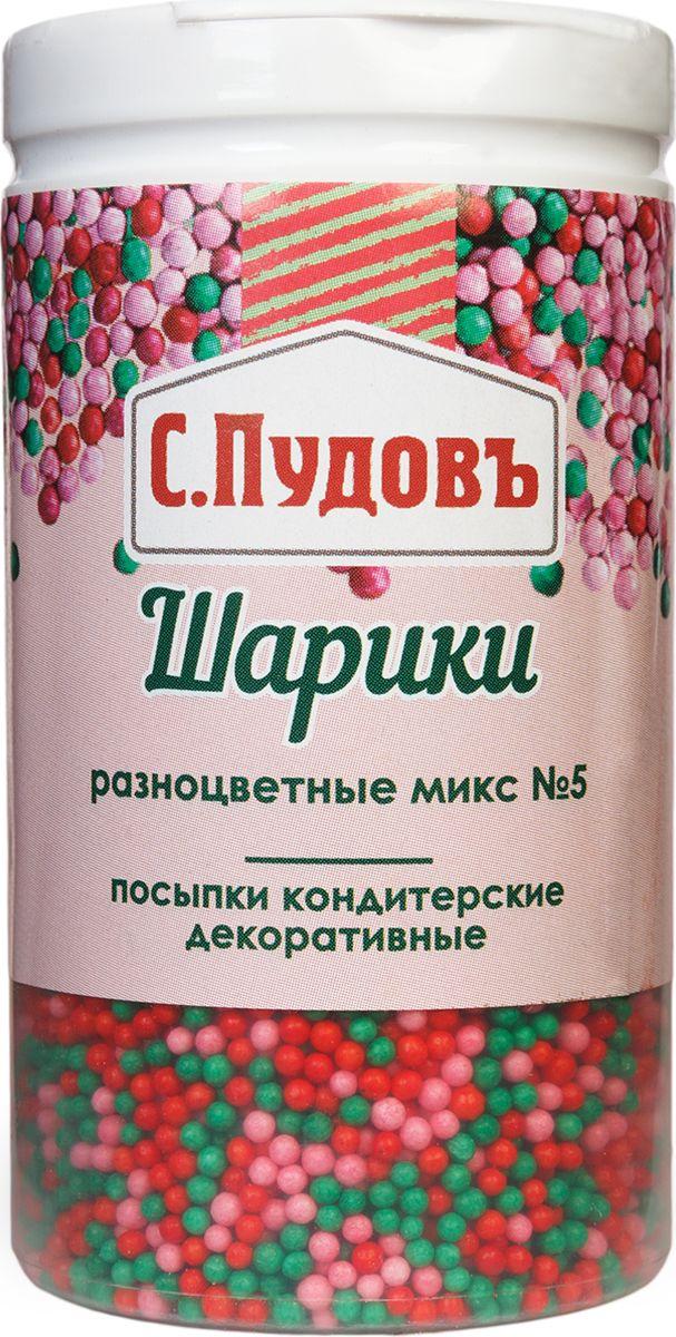 Пудовъ посыпки шарики разноцветные микс №5, 40 г вермишель микс 1 яркий с пудовъ