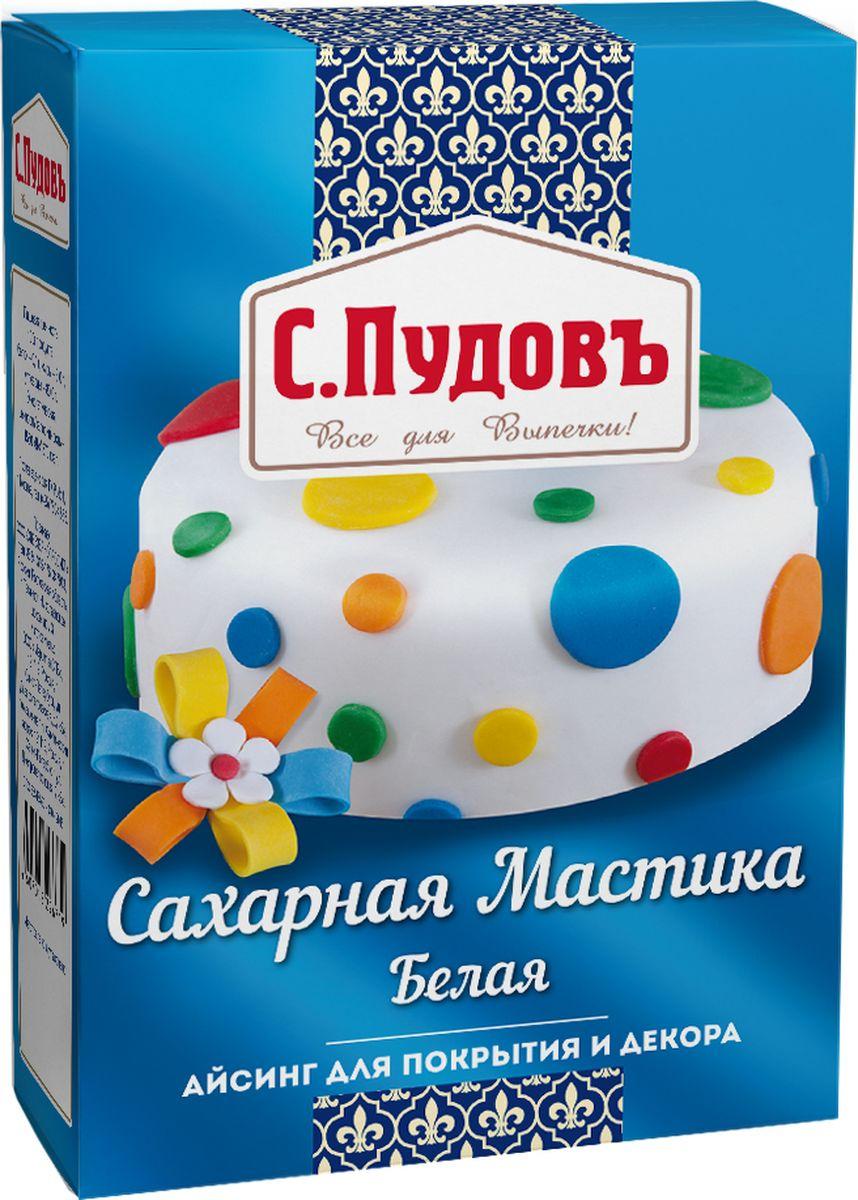 Пудовъ мастика сахарная белая, 200 г пудовъ мастика сахарная сиреневая 100 г