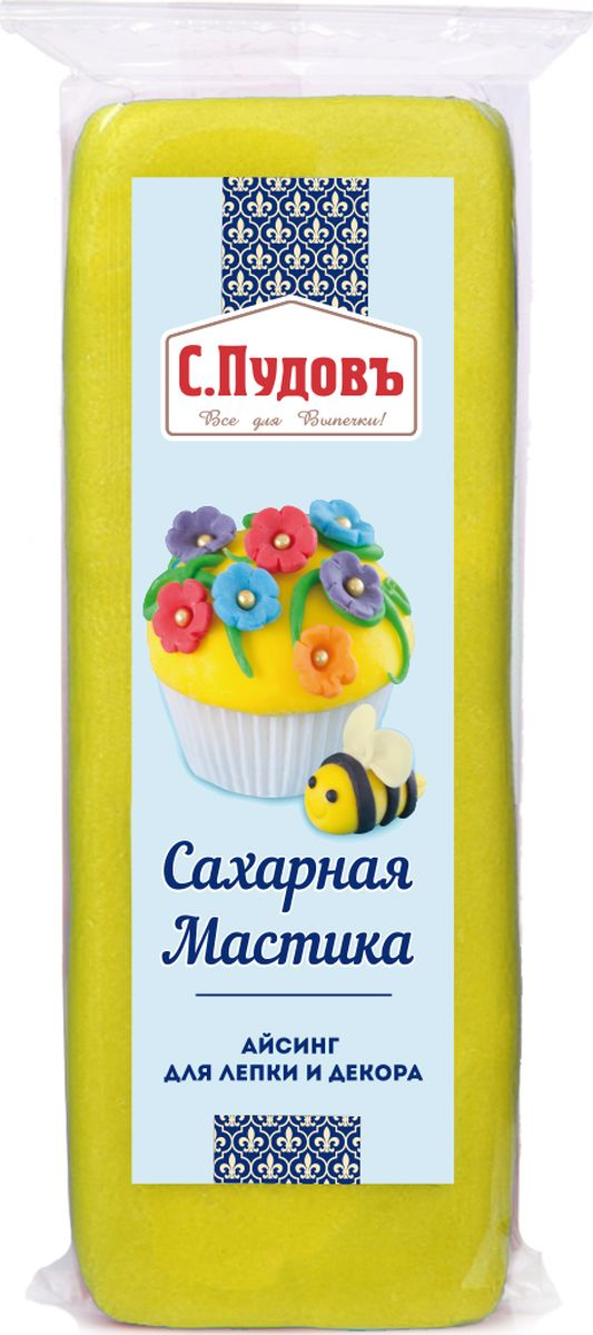 Пудовъ мастика сахарная желтая, 100 г пудовъ мастика сахарная сиреневая 100 г