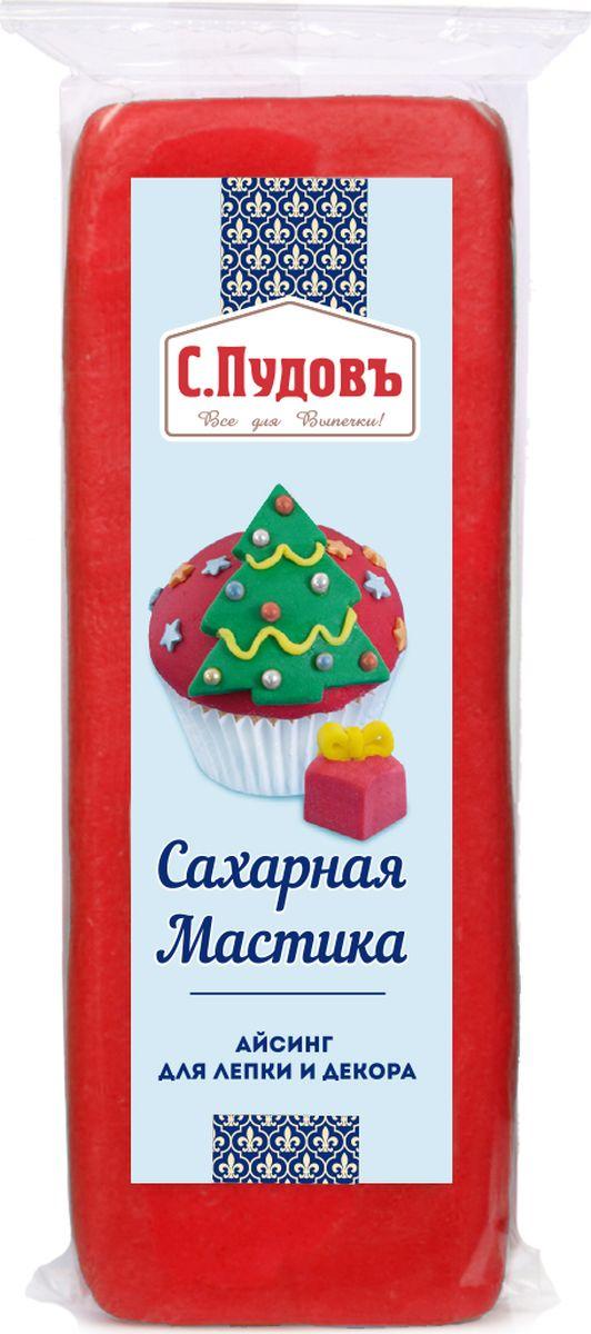 Пудовъ мастика сахарная красная, 100 г пудовъ мастика сахарная сиреневая 100 г