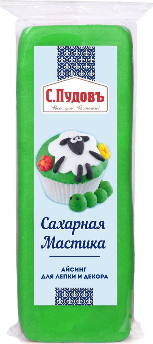 Пудовъ мастика сахарная зеленая, 100 г пудовъ мастика сахарная сиреневая 100 г