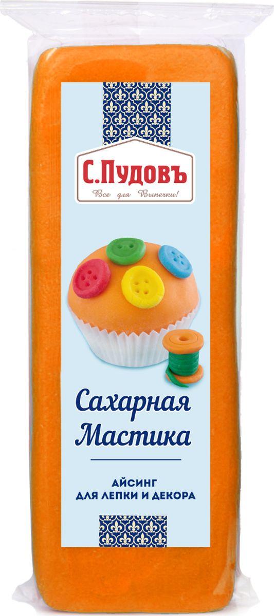 Пудовъ мастика сахарная оранжевая, 100 г пудовъ мастика сахарная сиреневая 100 г