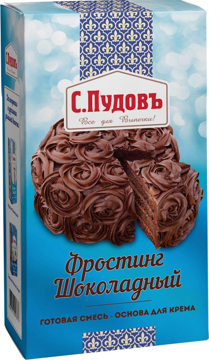 Пудовъ фростинг шоколадный, 100 г цены