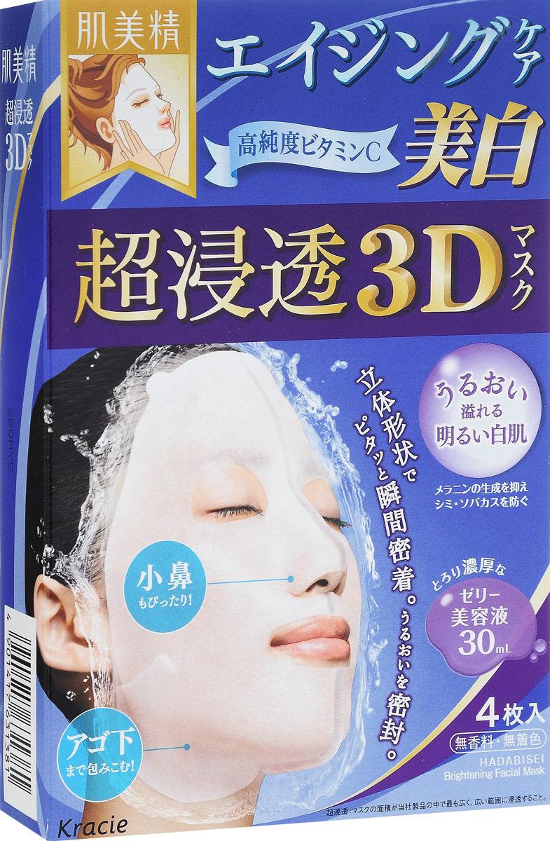 "Kracie 63138 ""Hadabisei"" Маска для лица выравнивающая тон кожи с витамином С ""Hadabisei - 3D"""
