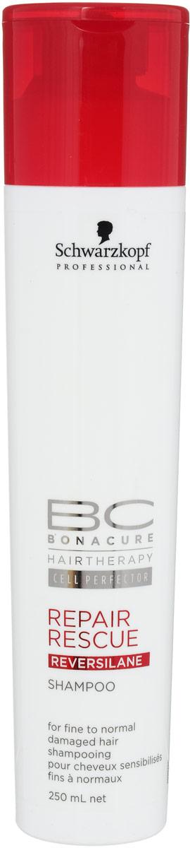 Bonacure Шампунь Спасительное Восстановление Repair Rescue Shampoo 250 мл2066397Интенсивный шампунь - уход для сильно поврежденных, тусклых, пористых и ломких волос. Благодаря своей формуле шампунь мягко очищает волосы, улучшает эластичность и разглаживает пористую поверхность делая волосы более послушными. Формирует защитный слой волоса, предохраняя от трения, восстанавливает естественную подвижность блеск и мягкость волос. Мощное соединение пептидов и гибридных полимерных цепей позволяет устранить повреждения трехлетней давности благодаря двойному действию. Для достижения максимального результата рекомендуется использовать с продуктами ухода линии BC Repair Rescue.