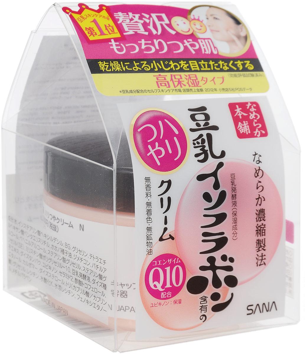 Крем для ухода за кожей SANA / Увлажняющий крем, с изофлавонами сои и капсулированным коэнзимом Q10, 50 г, арт.  402395 Sana