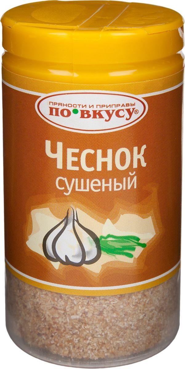 По вкусу чеснок сушеный молотый, 35 г чеснок соло 250 г