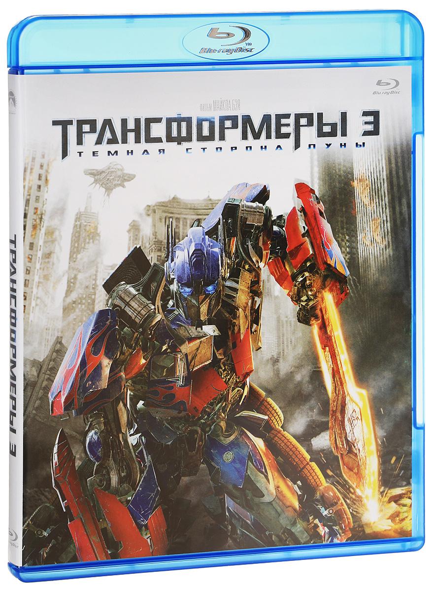 Трансформеры 3: Темная сторона Луны (Blu-ray)