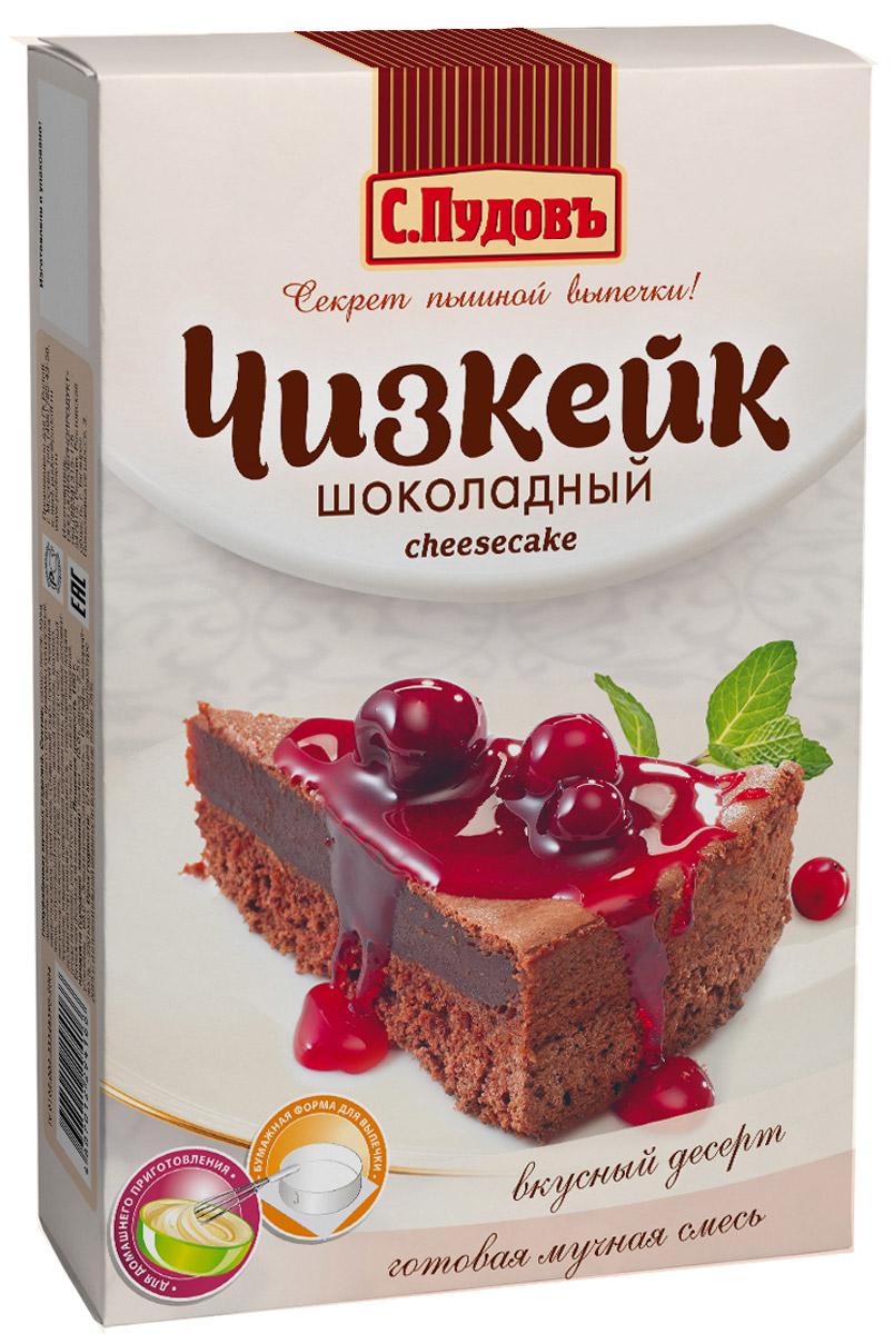 Пудовъ чизкейк шоколадный, 350 г недорого