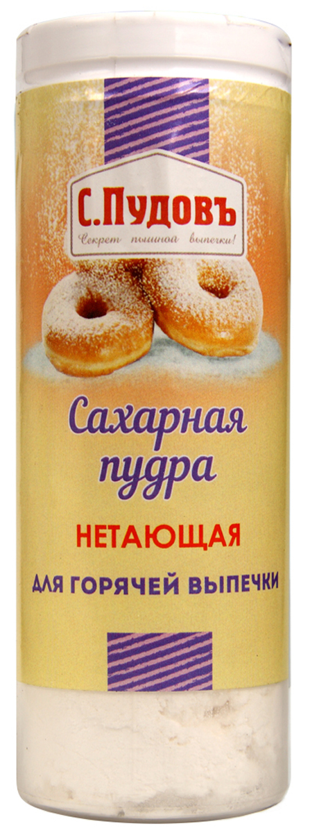 Пудовъ нетающая сахарная пудра, 60 г пудовъ мастика сахарная сиреневая 100 г